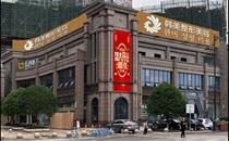 内江韩美整形医院大楼