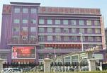 洛阳维多利亚医疗美容医院