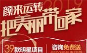北京美莱1月整形优惠活动火热进行中 口腔种植牙5折轻松笑