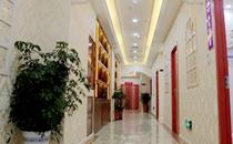 广安华美悦美整形医院走廊