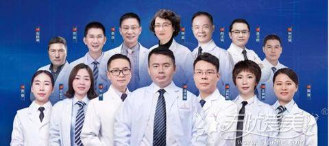 衡阳美莱医师团队