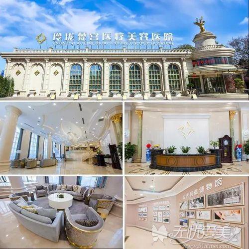 北京玲珑梵宫医疗美容医院环境