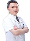 广元医而美整形门诊医生董甫生