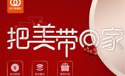 这有一份2019年南京连天美变美指南 玻尿酸2019元线雕买1送1