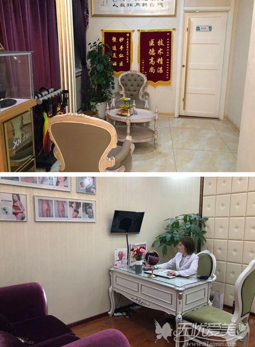 北京禾美嘉医疗美容诊所咨询室