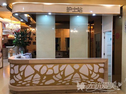 北京禾美嘉医疗美容诊所护士站