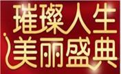 深圳美加美让你放肆美 进口假体隆鼻2019元另附优惠价格表