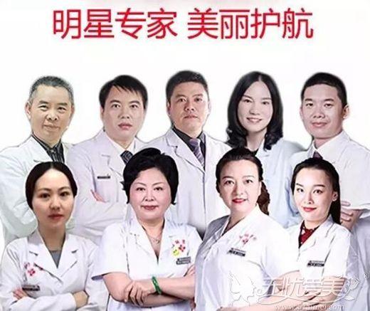 湖州尚丽2月坐诊医生