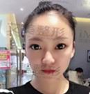 我在南阳艾美纹眉仅仅半个月 就帮我轻松切换到了精致模式