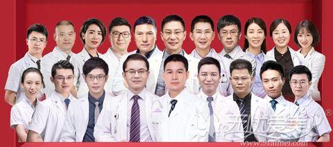 美莱医师团队