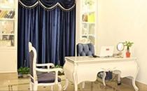 宜宾宜美整形诊所咨询室