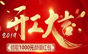 上海伊莱美2019优惠大放送 499元更多充值优惠等你拿