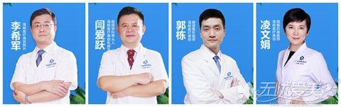 广州海峡部分整形医生及擅长项目
