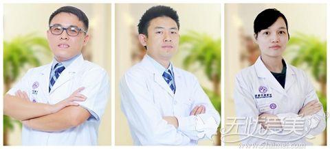 广州艺美整形医生