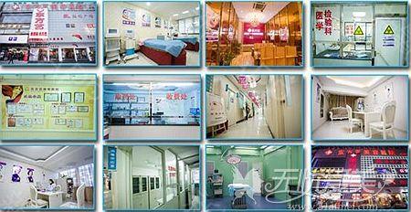 信阳东方艺美容医院环境