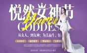 北京悦然整形3月女神节优惠 脂雕院长李京霖让你拥有漫画腿