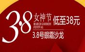 宁夏华美三月女神节变美活动指南 自体脂肪丰胸仅19800元