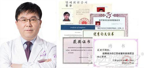 南京美莱隆胸医生夏建军