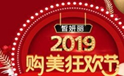 兰州皙妍丽整形怎么样?2019皙妍丽购美狂欢节经典项目3项1999
