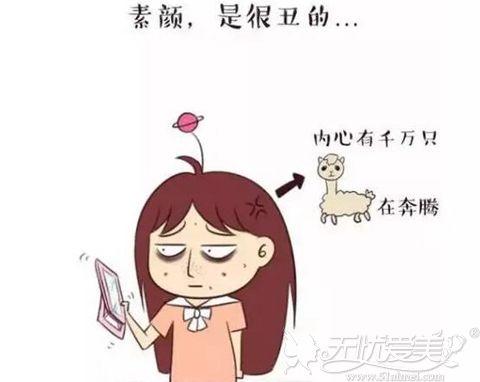 烟台京韩免费征集祛斑案例