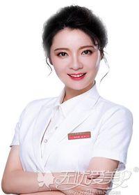 京韩整形激光祛斑医生程玉薇