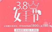 广州博仕有听过吗?3月来这里做切开双眼皮价格低至5380元
