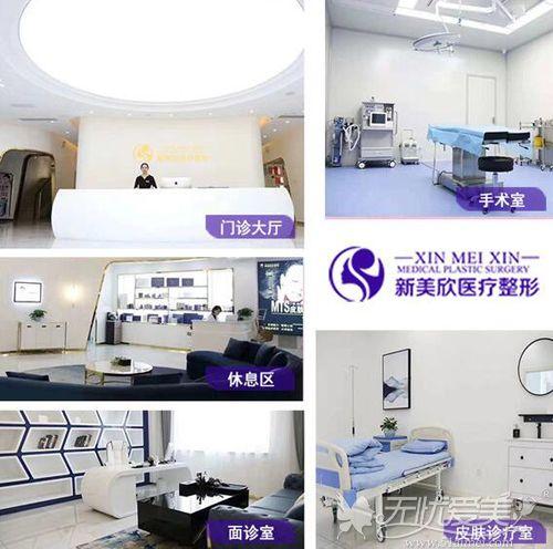 滨州新美欣医疗美容环境展示