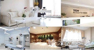 杭州时光医疗美容环境图