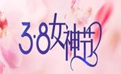3月整形优惠就到郑州悦美 隆鼻3680眼综合6800还送国际7日游