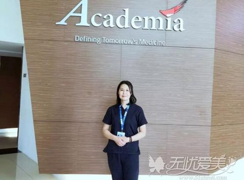 泉州海峡王秀萍院长受邀出席艾尔建学术研讨会