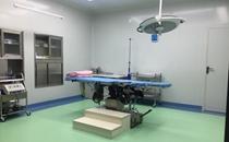 昭通爱丽诺医疗美容手术室