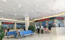 广州白云山医院大厅