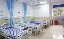 广州白云山医院病房