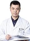 长沙伊百丽整形医院医生欧小勇