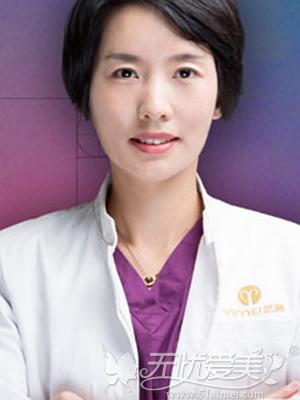 北京艺美整形医院主任医师 巩敏