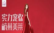 杭州美莱瘦脸针才288元吗?对,就在杭州美莱整形美容优惠季