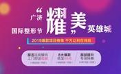 南昌广济首届整形节 6大爆款项目低到98元起