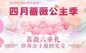杭州薇琳医院怎么样?四月0元招募活动开启同时199元抵万元