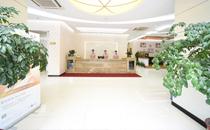 江西广济医院美容科前台