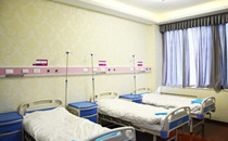 珠海韩妃医疗美容病房