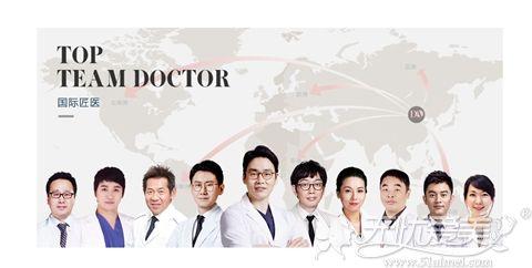 北京愉悦医师团队