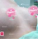 """长沙雅美美胸案例上新了 隆胸后的凡凡摆脱""""小馒头""""标签"""