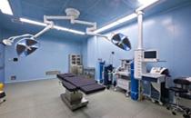 清江丽都整形手术室