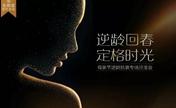 郑州张朝蕾邀您相约5.12母亲节 热门项目优惠带妈妈重返年轻