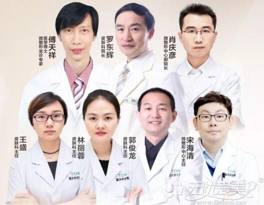 重庆时光5月坐诊医生