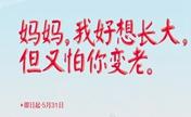 长沙爱思特母亲节 张谊 王姣姣医生齐上阵灵韵眼综合4800元