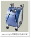 Accentpre深蓝微波热塑射频