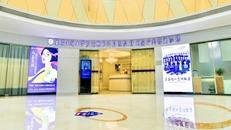 南医大友谊(扬州)整形大厅