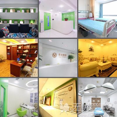 北京沃尔医疗环境