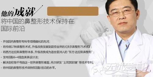 刘彦军修复鼻子怎么样?所在诊所给了鼻子整形修复案例价格
